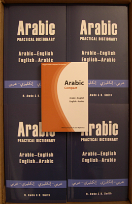 English-Arabic/Arabic-English Dictionaries Donated by Hippocrene Books